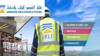Recrutement (23) Ingénieurs, Cadres & Techniciens chez LPEE – مباراة توظيف 23 منصبا بإالمختبر العمومي للتجارب والدراسات