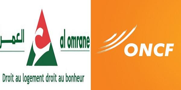 Recrutement (3) postes chez ONCF et Al Omrane – توظيف (3) منصب