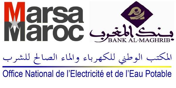 Recrutement (4) postes chez Marsa Maroc , Bank Al-Maghrib et ONE – توظيف (4) منصب