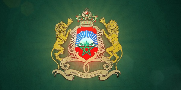 Recrutement (23) postes au Ministère de l'Artisanat, de l'Economie sociale et solidaire – توظيف (23) منصب
