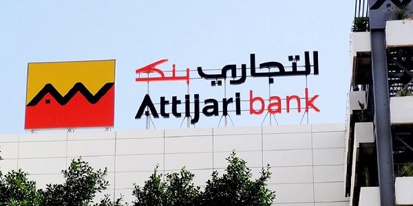 Attijariwafa bank : توظيف مسؤولين تجاريين حاصلين على دبلوم باك+2 باك+3 باك+4 وباك+5