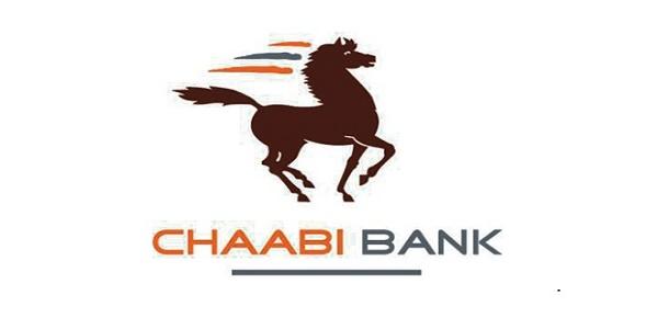 البنك الشعبي La Banque Populaire : استماراة التسجيل لتوظيف او التدريب بالبنك مباشرة