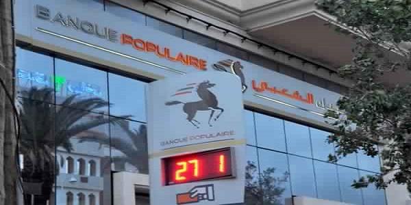 توظيف 20 إداري مؤهل في العمليات المصرفية بمدينة الدار البيضاء