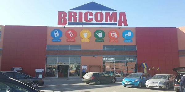 أسواق BRICOMA : توظيف 6 رئيس قسم و 6 وكيل إستقبال بمدينة الناظور