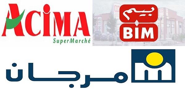 توظيف 20 موظف بيع بمدينة الدارالبيضاء عين شق