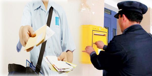 """الشروط والوثائق المطلوبة لتوظيف """"ساعي البريد"""" ذكورا وإناثا للحاصلين على النيفو باك ورخصة السياقة"""