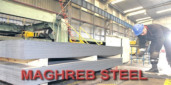 Maghreb Steel (Génie Mécanique & Génie Électrique) – توظيف عدة تقنيين في