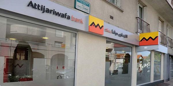 Attijariwafa bank : توظيف مسؤولين تجاريين حاصلين على دبلوم باك+2 وباك+3