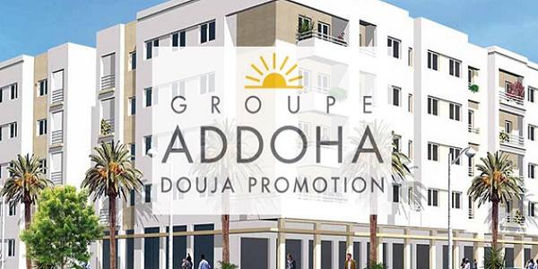 Recrutement de Commerciaux , Chargé de caisse et Agent guichet  chez Groupe Addoha – توظيف في العديد من المناصب