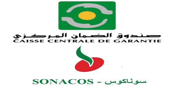 Recrutement (2) postes chez Caisse centrale de garantie et SONACOS – توظيف (2) منصب