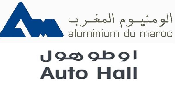 Recrutement 2 Postes Chez Auto Hall Et Aluminium Du Maroc توظيف