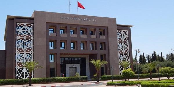 Recrutement (9) postes chez Bank Al-Maghrib – توظيف (9) منصب
