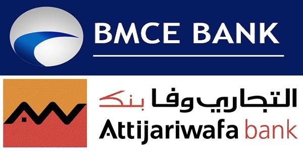 Recrutement chez Attijariwafa bank et BMCE Bank ، توظيف عدة مهندسين