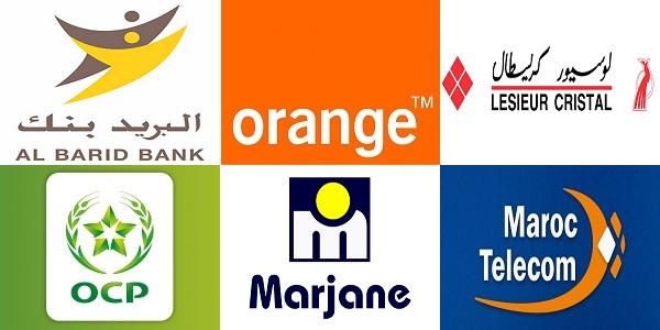 Offres de Stages PFE & Stages pré-embauches (Maintenance – Electricité – HSE – Economie – RH – IT – Industriel)
