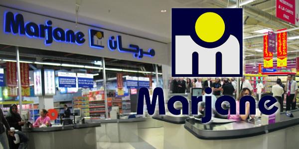 للراغبين في التوظيف بشركة إسمنت المغرب MARJANE Recrutement 2020