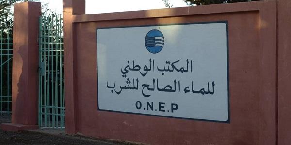 المكتب الوطني للكهرباء والماء الصالح للشرب: شروط توظيف سائقي السياراة الرباعية الدفع