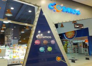 براتب يصل إلى 6000 درهم شهريا … شركة COSMOS ELECTRO إعلان عن حملة توظيف في عدة تخصصات