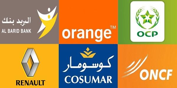 Une liste de (570) Offres d'emploi en Cours dans tout le Maroc (31/07/2017)