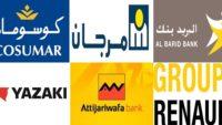 Offres de Stages & Stages pré-embauches (Lear corporation – Coficab – Bontaz – Hirschmann – Fujikura)