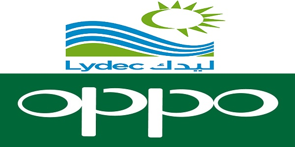Recrutement (2) postes chez Lydec et OPPO – توظيف (2) منصب