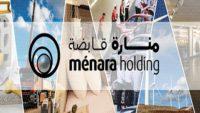 شركة Barid Media & Ménara Holding تعلن عن حملة توظيف في عدة تخصصات