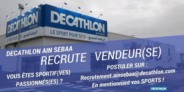 DECATHLON تعلن عن حملة مهمة للتوظيف تشمل عدة شواهد وتخصصات هنا ستجد رابط التسجيل