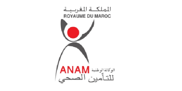 Recrutement (4) postes à l'Agence Nationale de l'Assurance Maladie – توظيف (4) منصب