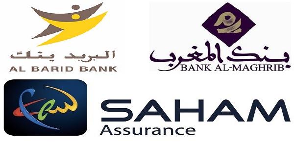 Recrutement chez Al Barid Bank , Bank Al-Maghrib et Saham Assurance ، توظيف في العديد من المناصب