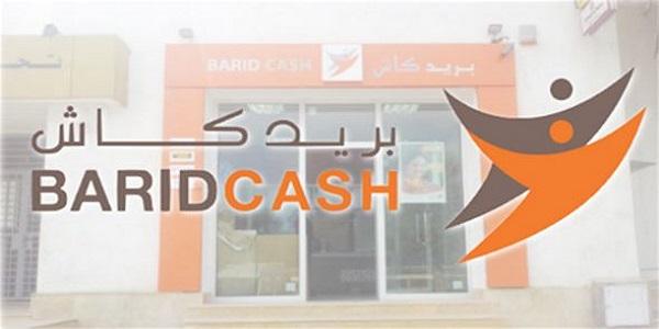 بريد كاش Barid Cash : توظيف 20 صراف بنكي بمستوى bac+2 في الإداراة و المالية بعدة مدن