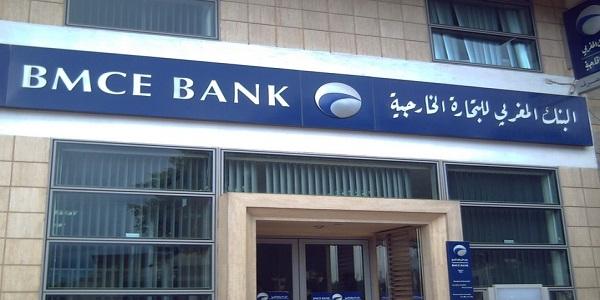 Campagne de recrutement chez BMCE Bank dans tout le Maroc (Chargé d'Appui Commercial – Conseillers de Clientèle) – حملة توظيف واسعة لفائدة الشباب العاطل