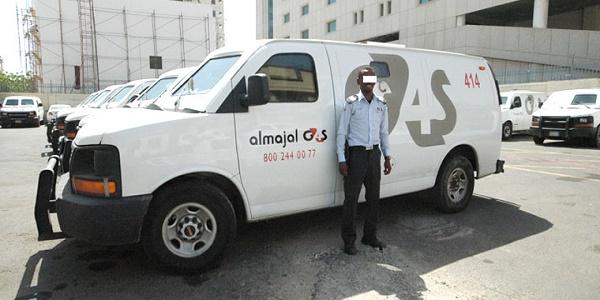 شركة G4S: توظيف 30 رجل أمن خاص ومراقب بعقد CDD بمدينة الجديدة
