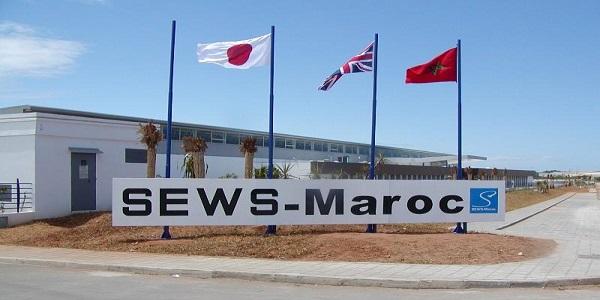 Recrutement chez Sews Cabind (Electrique – Matériaux – Qualité – Production – Génie Industriel) – توظيف (2) منصب