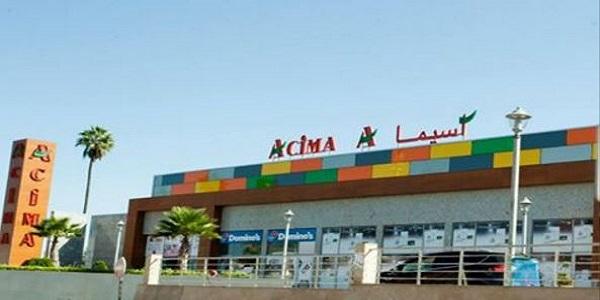 Recrutement de jeunes diplômés en Marketing chez Acima – توظيف في العديد من المناصب