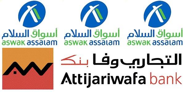 Recrutement chez Attijariwafa bank (Casablanca) et Aswak Assalam – توظيف عدة تقنيين في