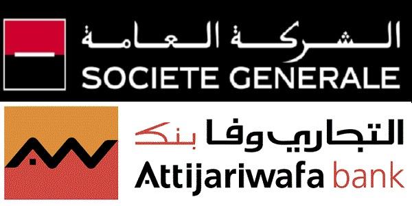 Recrutement chez Société générale et Attijariwafa Bank ، توظيف عدة مهندسين