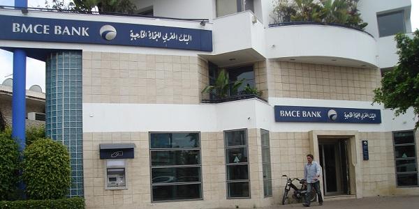 Recrutement chez BMCE Bank ، توظيف في العديد من المناصب