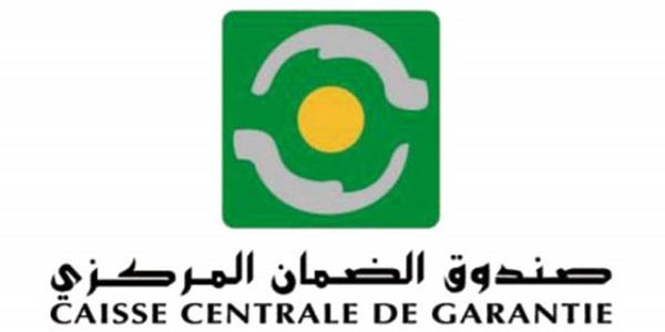 Recrutement (5) postes chez Caisse centrale de garantie – توظيف (5) منصب
