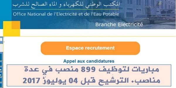 - Office national de l electricite et de l eau potable ...