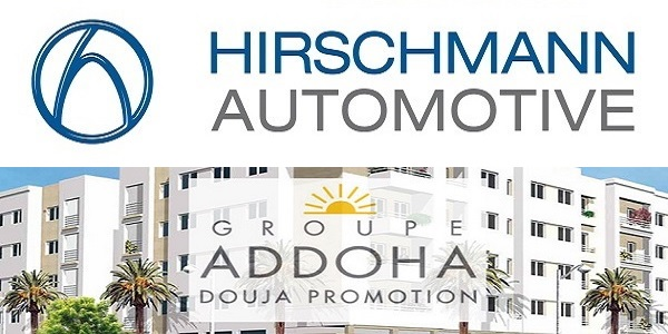Recrutement (6) postes chez Hirschmann Automotive et GroupeAddoha – توظيف (6) منصب