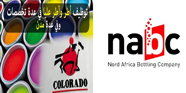 Recrutement (3) postes chez NABC et Colorado – توظيف (3) منصب