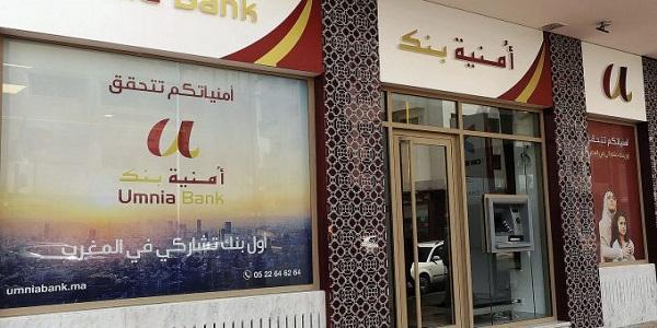 أول بنك تشاركي بالمغرب يعلن عن أكـبر عملية توظيف بمختلف وكالاته الجديدة بجميع جهات ومدن المملكة