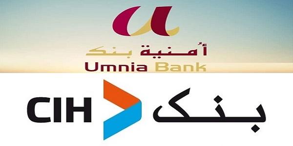 Recrutement (2) postes chez Umnia Bank et CIH Bank – توظيف (2) منصب