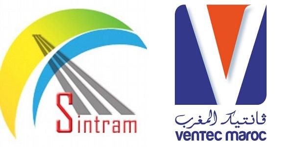 Recrutement (2) postes chez Sintram et Ventec – توظيف (2) منصب