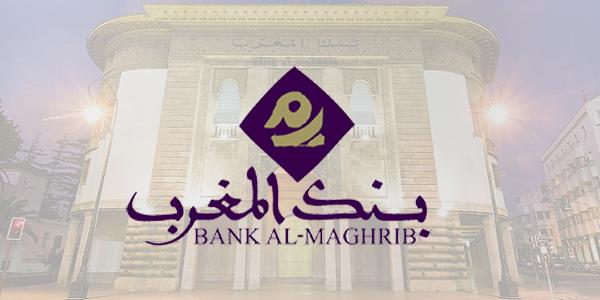 Campagne de recrutement chez Bank Al-Maghrib – بنك المغرب: توظيف عدة أطر عليا و متخصصة في عدة تخصصات