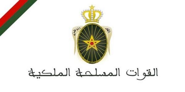 القوات المسلحة الملكية: مباراة لتوظيف جنود من الدرجة الثانية بالقوات المسلحة الملكية، آخر أجل للترشيح هو 3 اكتوبر 2021
