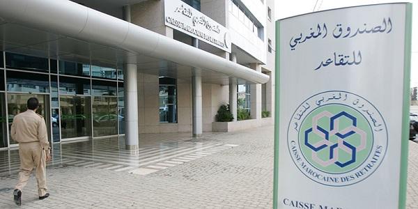 الصندوق المغربي للتقاعد: جدول المناصب المالية المخصصة للتوظيف برسم سنة 2020 بالصندوق المغربي للتقاعد – 14 مناصب