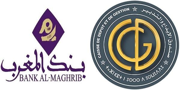 Recrutement chez CDG et Bank Al-Maghrib (Finance – Risque – Informatique) – توظيف (3) منصب