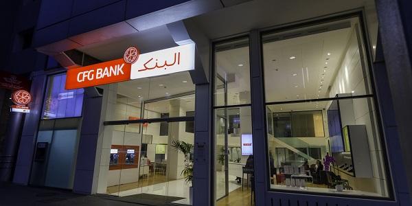 CFG Bank – فيما يلي التفاصيل لإرسال سيرتك الذاتية