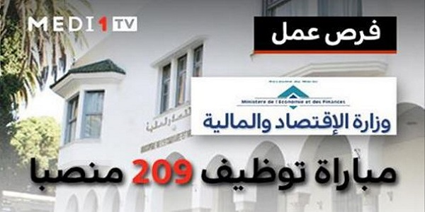 نماذج اختبارات وزارة الاقتصاد والمالية لسنوات 2010.2011.2012 جميع التخصصات