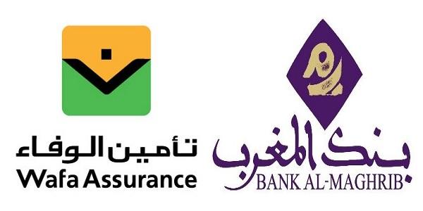 Recrutement chez Wafa Assurance et Bank Al-Maghrib – توظيف في العديد من المناصب